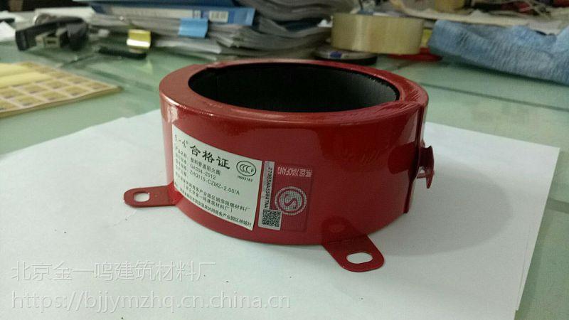 供应北京金一鸣牌工地建筑消防用塑料管道110阻火圈