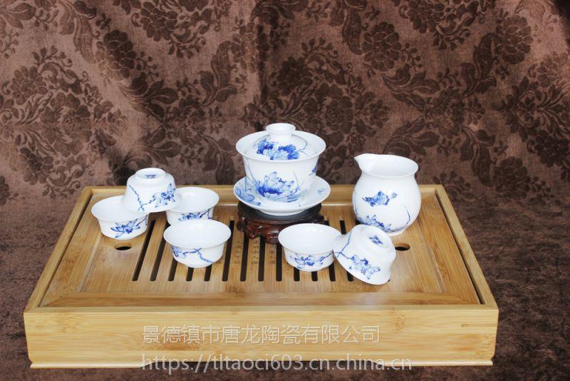 陶瓷茶具厂家 景德镇 四大名瓷 青花陶瓷茶具