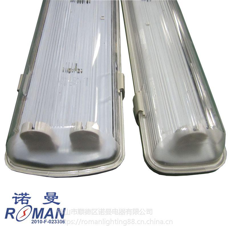 全PS塑料1.2米双管T8LED三防灯管支架LED防水支架LED三防灯外壳套件
