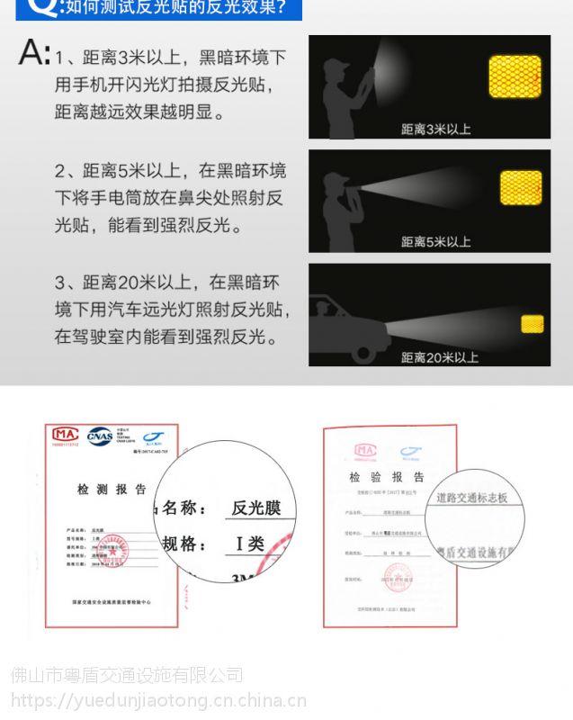 佛山厂家 粤盾交通标志牌反光牌指路牌可定制警示牌告示牌(图8)