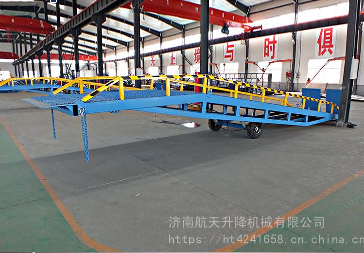 现货热销6吨8吨10吨12吨集装箱叉车过桥 装卸货电动手动液压登车桥 价格优惠