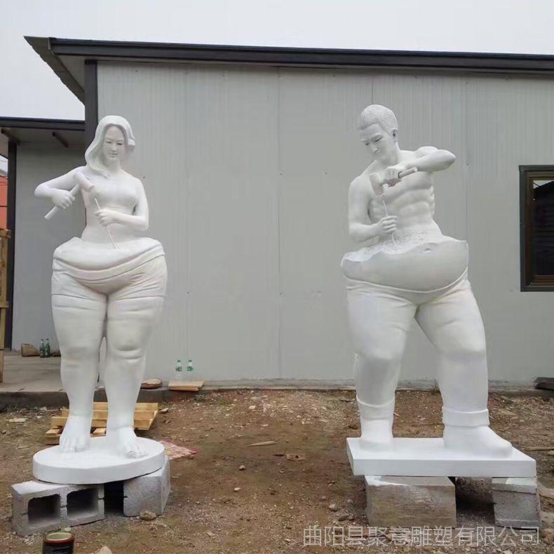 玻璃钢健身人物雕塑 抽象欧式人物雕塑 健身房