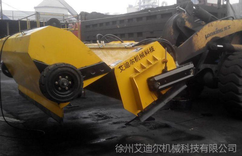 企事业单位厂区道路清扫煤炭煤灰渣土 厂家直销前进式扫地机价格