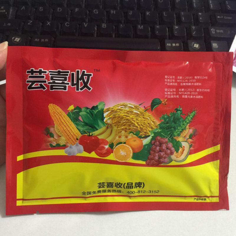 河北武强县辣椒使用云喜收增产套餐后的效果
