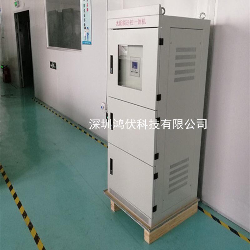 离网发电系统25KW光伏逆变器 鸿伏25KW单相太阳能逆变器现货供应