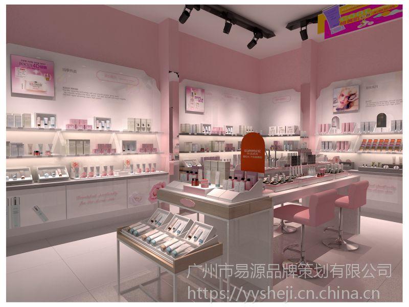 化妆品连锁店设计 化妆品连锁店设计 化妆品店连锁店面设计