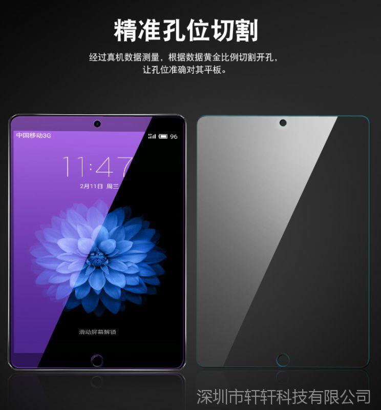 ipad2018钢化膜新款9.7英寸air2 ipad5\/6苹果紫