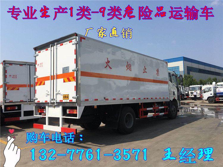 http://himg.china.cn/0/5_613_1121247_750_562.jpg
