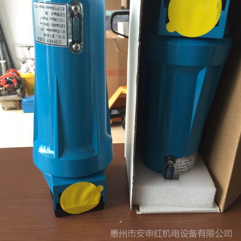 大量供应台湾汉钟空压机精密过滤器  价格优 正品