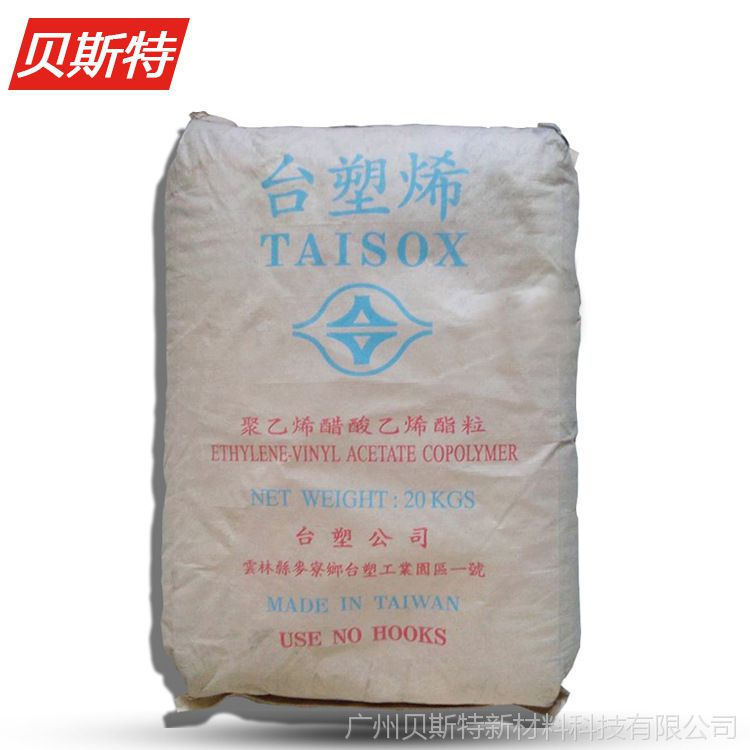 EVA/台湾塑胶/7350 7350m台塑 eva7350 7350m 发泡级增韧级塑胶