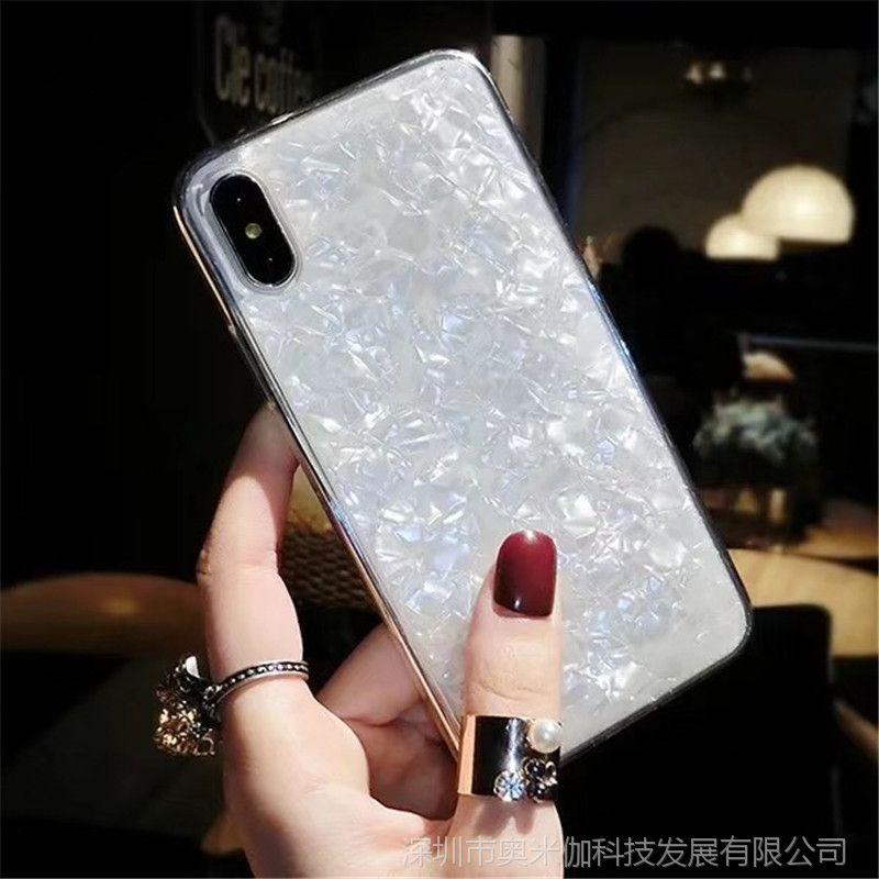 简约ins清新贝壳手机壳iPhone7plus 8 6s X全包软壳防摔韩风女款