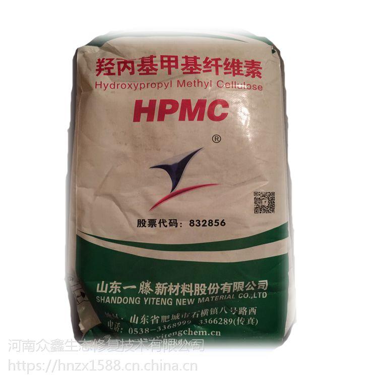 郑州山东甲基大量v甲基河南一腾羟丙基现货纤维素塑料胶囊瓶图片