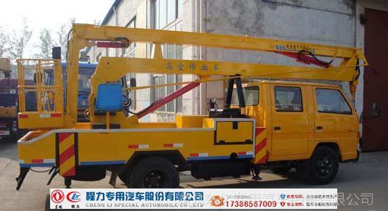 江铃双排12米、16米高空作业车 国五免征高空作业车 市政工程高空