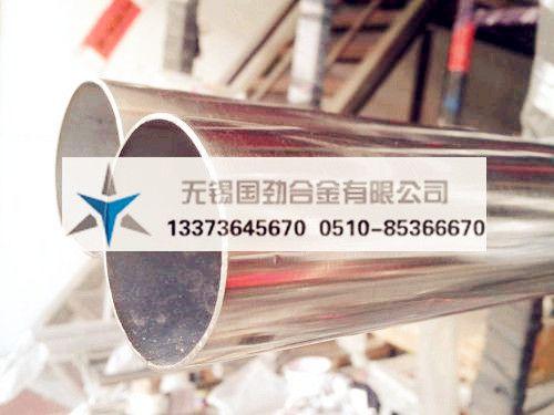 70Cu30Ni铜棒生产定做