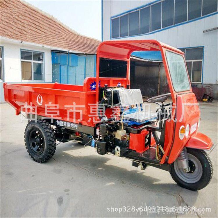 结实耐用的柴油三轮车 工厂车间运货三轮车  加重型农用三轮车