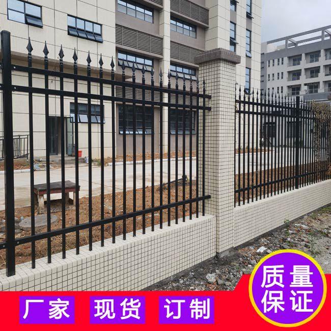 东莞围墙铁艺栏杆 肇庆厂区防爬行护栏 清远围墙金属栏杆定制