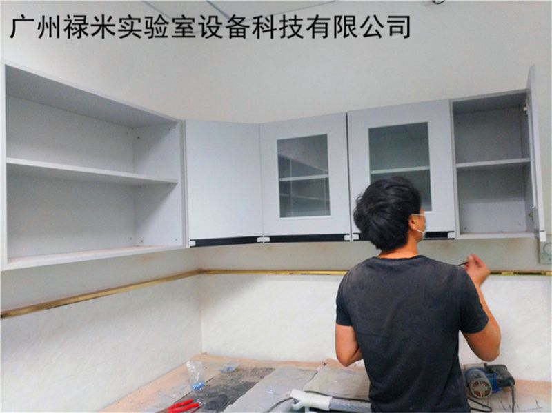 禄米实验室吊柜安装视频