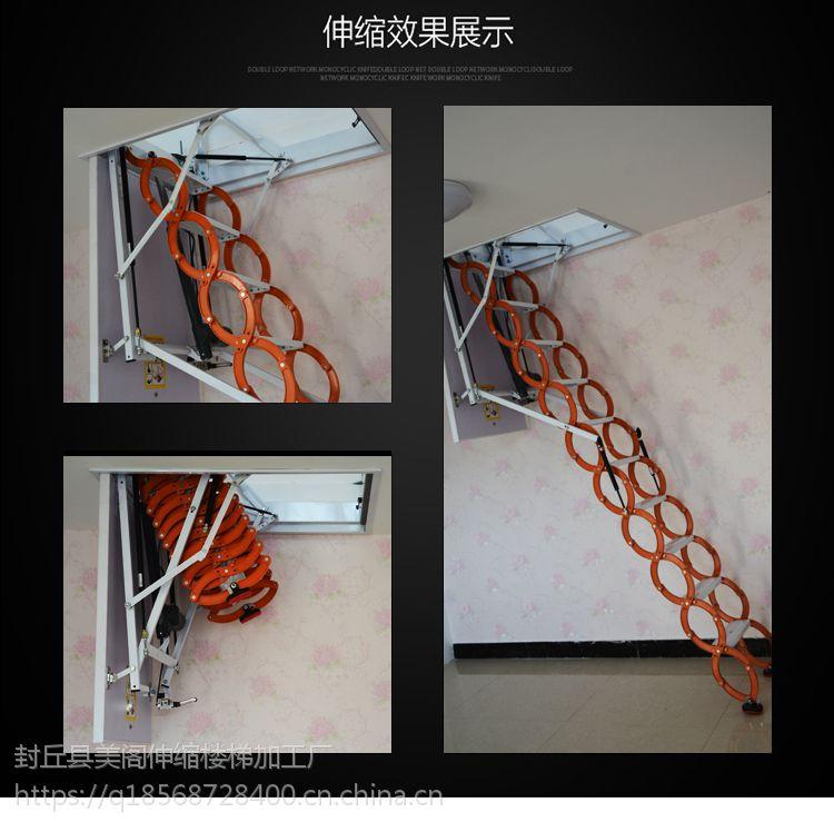 上海电动伸缩楼梯厂家 上海电动伸缩楼梯价格
