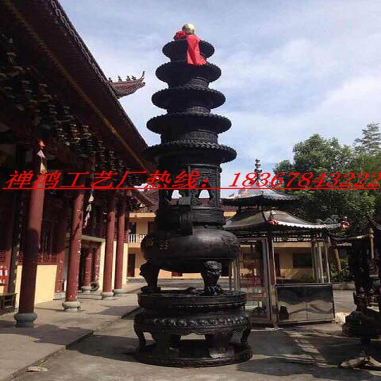 http://himg.china.cn/0/5_618_1015639_750_750.jpg