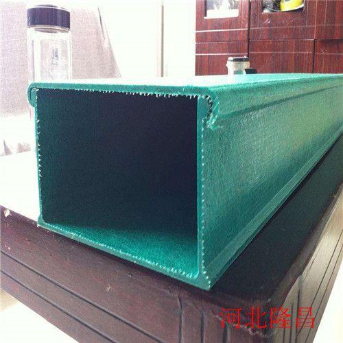 衡阳衡阳县玻璃钢组合槽式防火电缆桥架价格