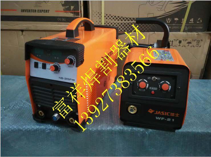正品佳士NB-315F分体二氧化碳气体保护焊机、手工焊机两用