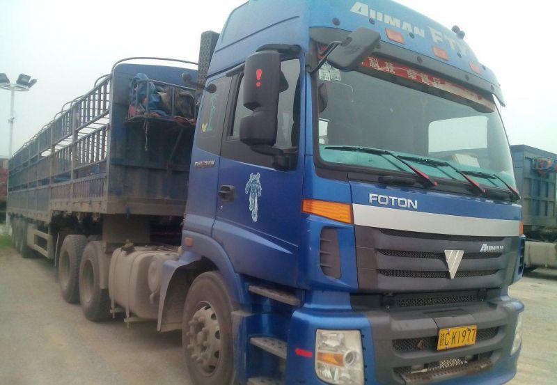 http://himg.china.cn/0/5_619_1049091_800_553.jpg