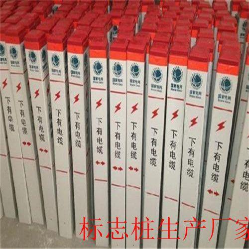 南昌进贤县玻璃钢地下电缆警示桩批发