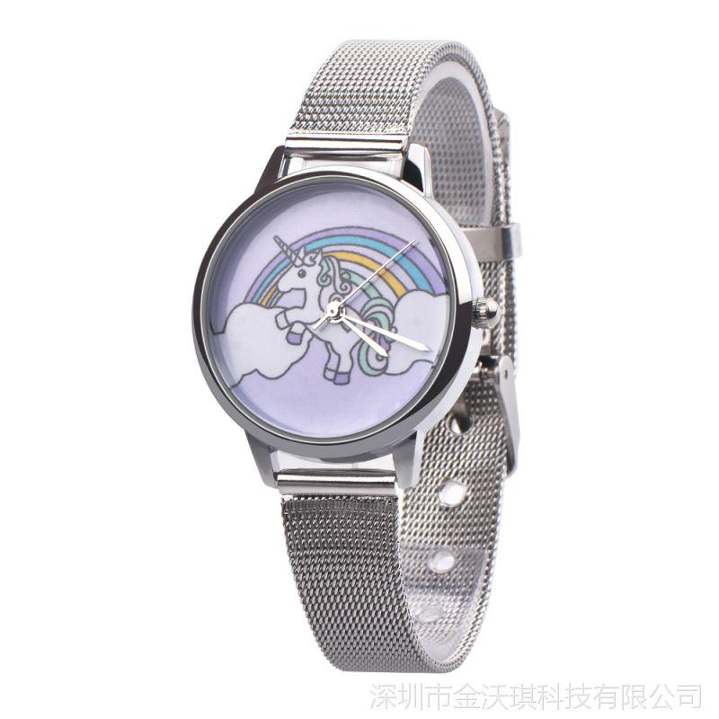 速卖通WISH热卖 独角兽仿水皮带手表男表女表学生儿童皮带手表