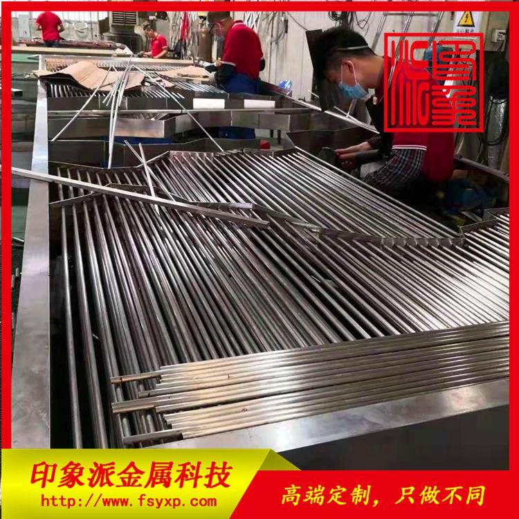 异形不锈钢屏风定制生产