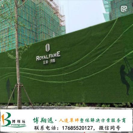 人造草坪围挡厂家绿草坪产品信息