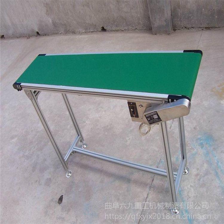 铝合金大架上料机 多用途食品厂铝型材 流水线定制莆田