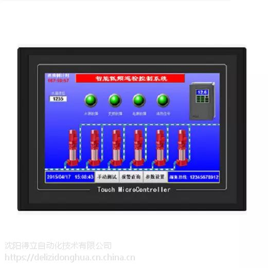 DELI工业触摸屏人机界面支持手机app远程监控下载程序