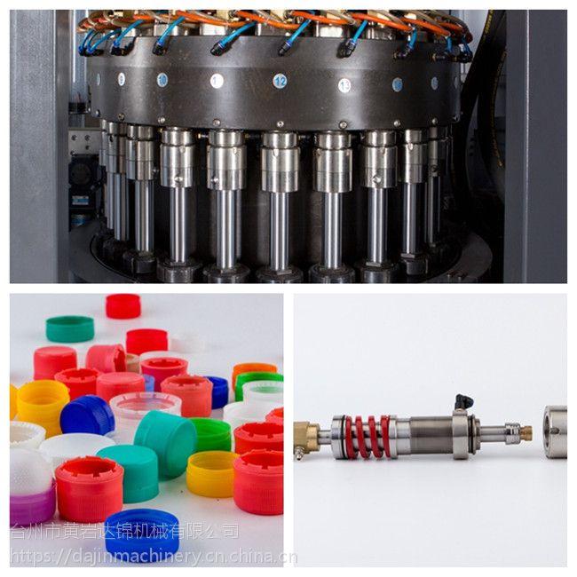 农夫山泉塑料瓶盖模压成型机 液压式旋转制盖机 塑料瓶盖模压机