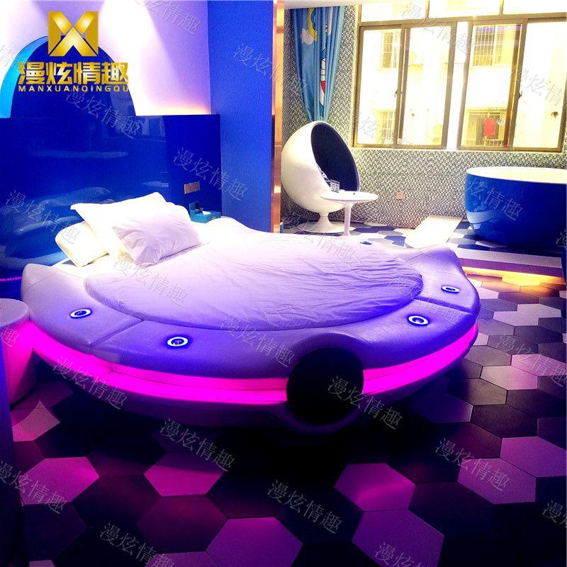 创意飞碟床灯光圆床主题酒店水床情趣电动床漫炫情趣家具厂视频