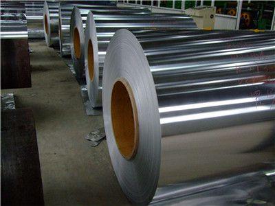 伊犁6061铝板价格需求定制骏沅铝板铝卷