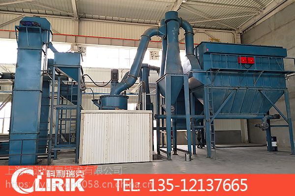 石头磨粉机 石料磨粉机 磨粉机设备 磨粉机厂家