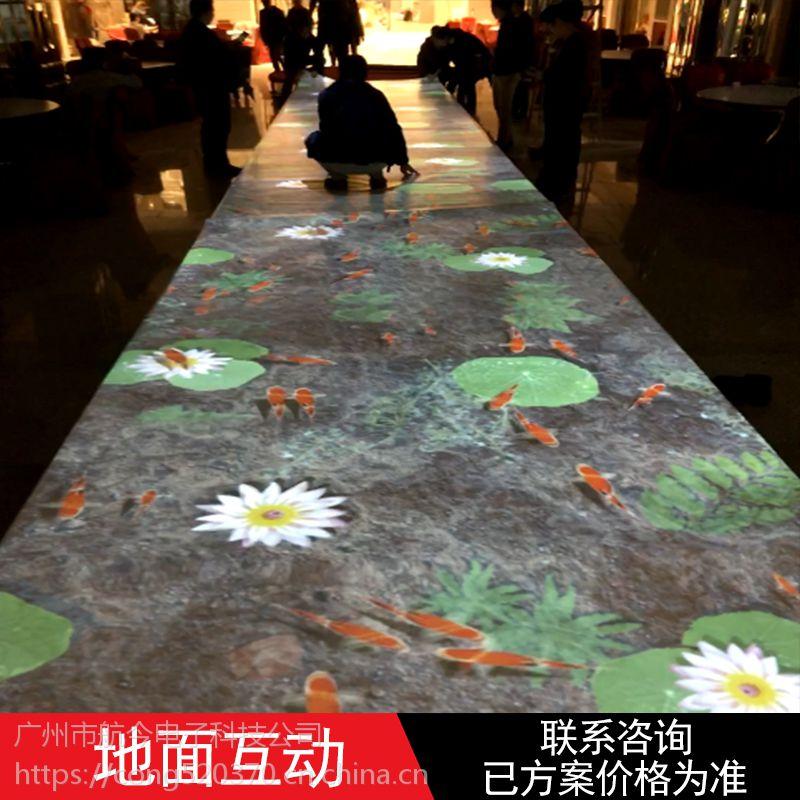 地面互动多通道投影互动融合地面感应舞台餐厅展厅地面融合投影