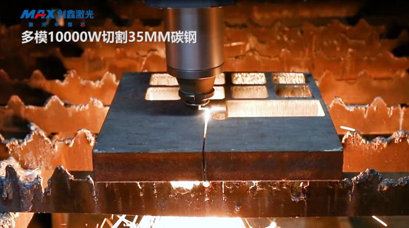 创鑫10000W光纤激光器切割35mm碳钢
