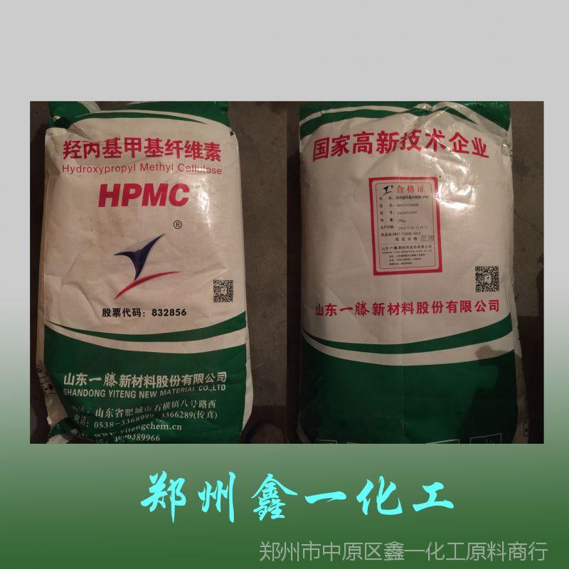 湖南成都设备直销优级品长沙一腾羟丙基甲基纤维素百利有限公司工厂家自动化山东图片