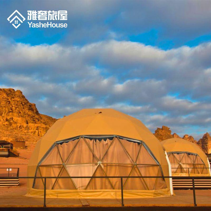 广东雅奢-球形酒店帐篷-星空穹幕篷房-景区营地休闲度假