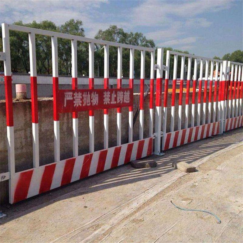 基坑护栏现货图、现货临边防护基坑栏杆、工地基坑临边栏杆