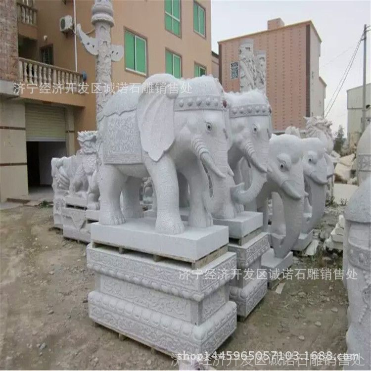晚霞红招财石雕大象 大理石石材小象 汉白玉大门口摆放石头象