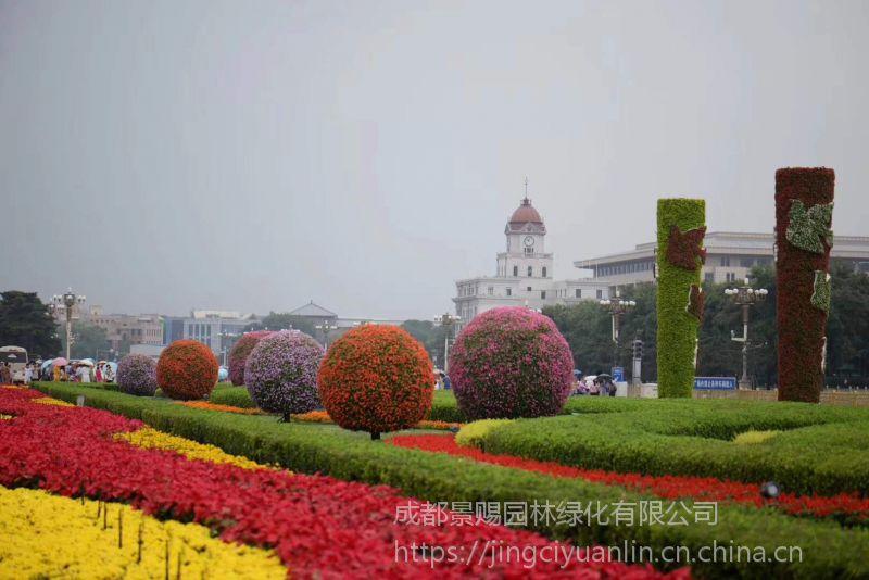 招商仿真植物 雕塑城市广场绿雕 景观雕塑仿真植物造型雕塑