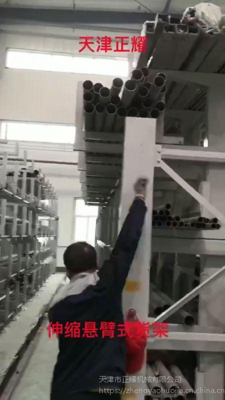江西伸缩货架 钢材货架 左右伸缩可调悬臂架