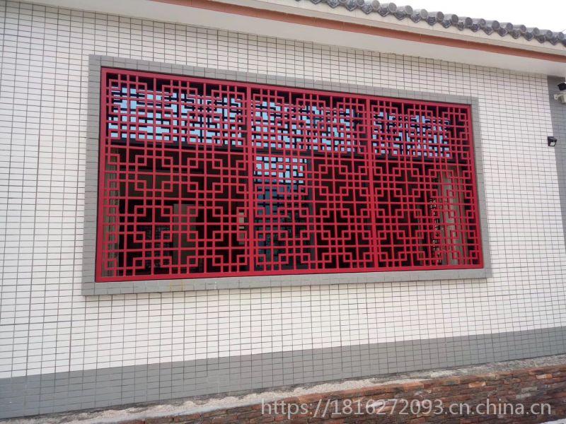 秦皇岛饭店门面铝窗花,红色木纹铝窗花工厂直销