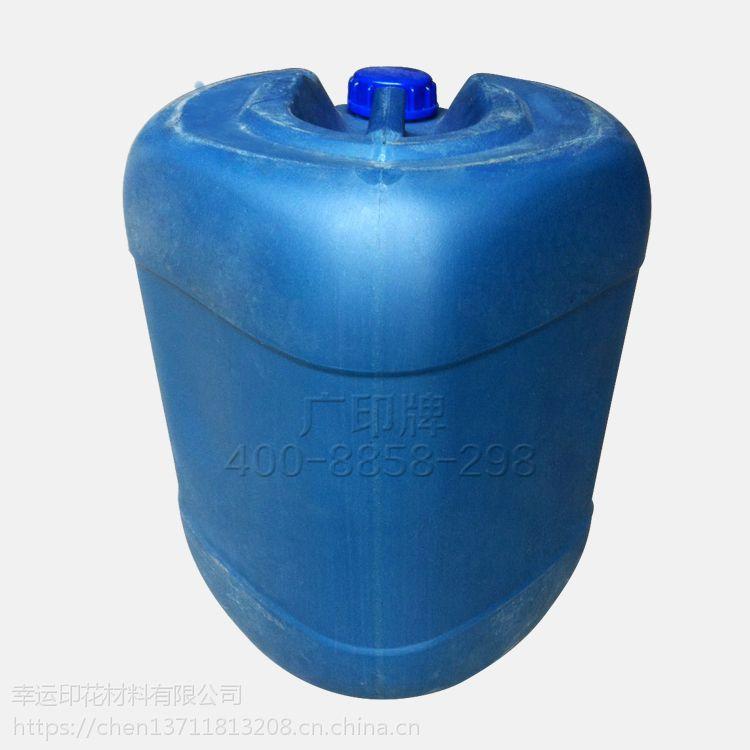 【东莞幸运印材】FY-2008抗冻水性台板胶丨特粘水性台板胶