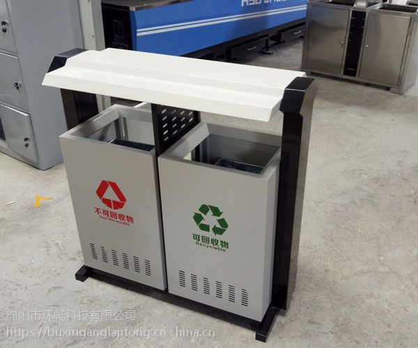 优质金属分类垃圾桶 铁皮垃圾桶环卫桶 冲孔垃圾箱 批发垃圾桶