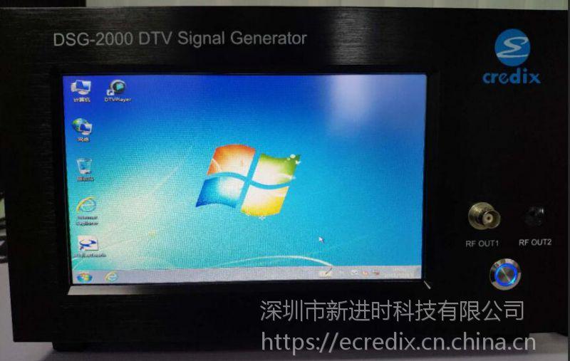 高端定制DSG-2000第三代数字电视卫星信号发生器DVB-S2X