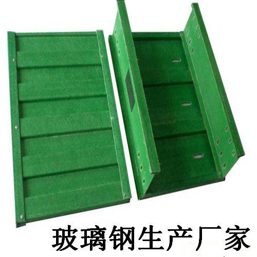 安康平利县玻璃钢梯式抗老化桥架专业生产定制