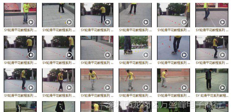 自学轮滑轮滑基础零视频参与学技巧动作滑教程入门主播抽奖的小冰溜图片